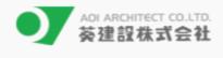 葵建設株式会社ロゴ